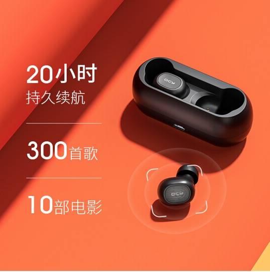 【雙11 】2020京東淘寶推大量優惠商品 香港區掃貨攻略 | 電子產品 | 新Monday