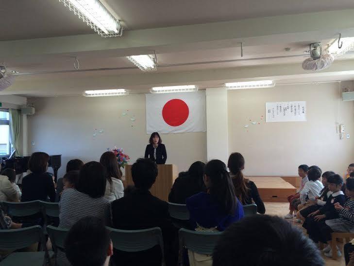 Nhật Bản, lễ khai giảng, trường mầm non Nhật Bản, hiệu trưởng phát biểu