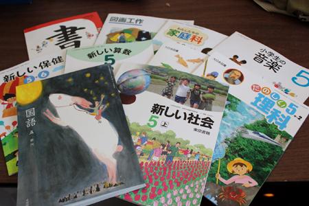 Nhật Bản, điều tra công ty phát hành sách giáo khoa, trường tiểu học, THCS, Luật chống độc quyền