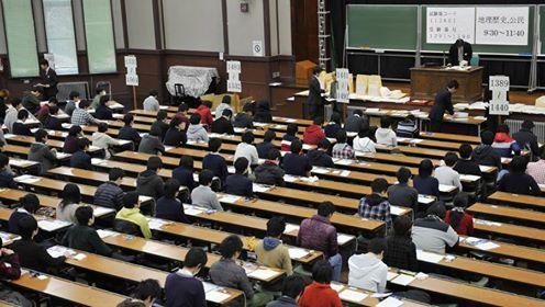 thi trắc nghiệm, thi trắc nghiệm môn toán, kỳ thi THPT quốc gia, thi đại học, thi trắc nghiệm ở Nhật Bản