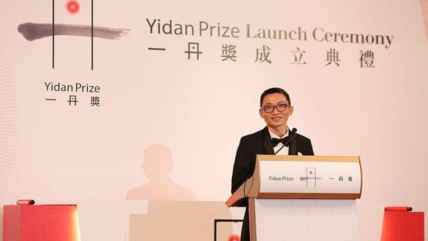 Yidan Prize, giải thưởng giáo dục