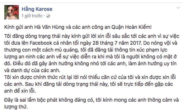 Mẹ cậu bé chơi đàn xin lỗi công an quận Hoàn Kiếm