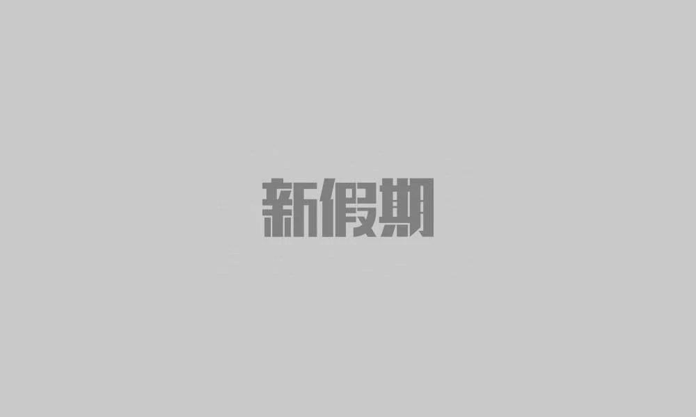 蜘蛛俠平安包 長洲太平清醮限定+送鎖匙扣 出街搵食   飲食   新假期