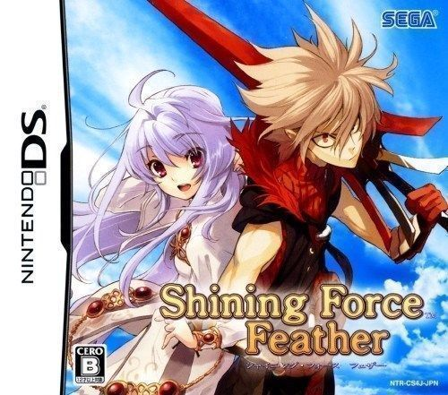 Shining Force Feather Jp Usa Nds Rom