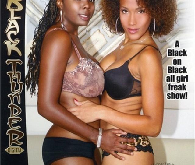Holla Black Girlz