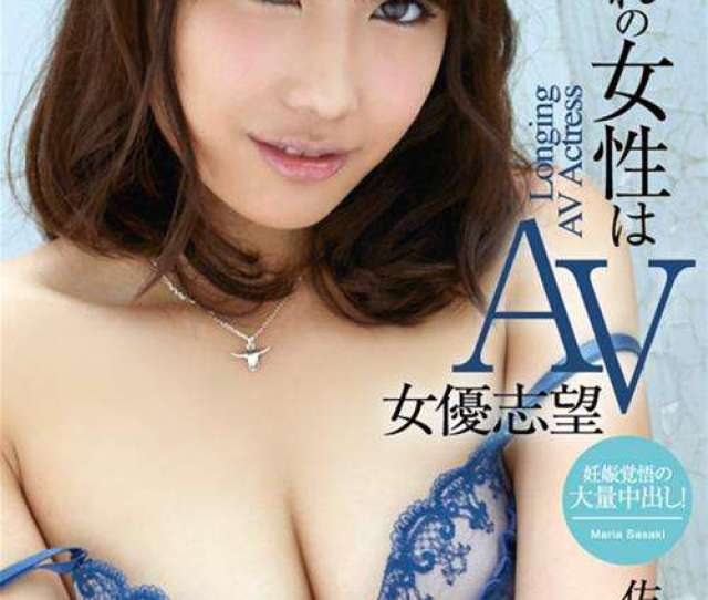 Free Preview Of Kirari 122 Longing Av Actress