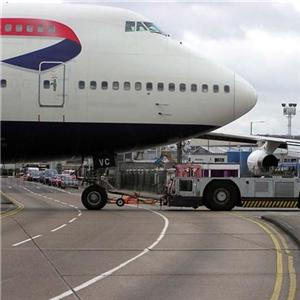 BA sets flight schedule at T5