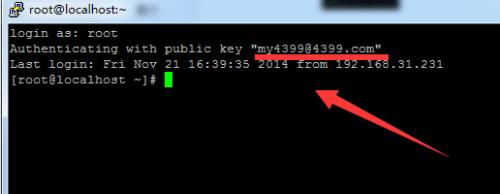 Linux实现密钥登陆/如何实现Linux免密码登陆?