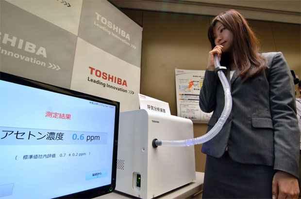 Expectativa da empresa é de que o aparelho seja comercializado em 2015 (AFP PHOTO / Yoshikazu TSUNO )