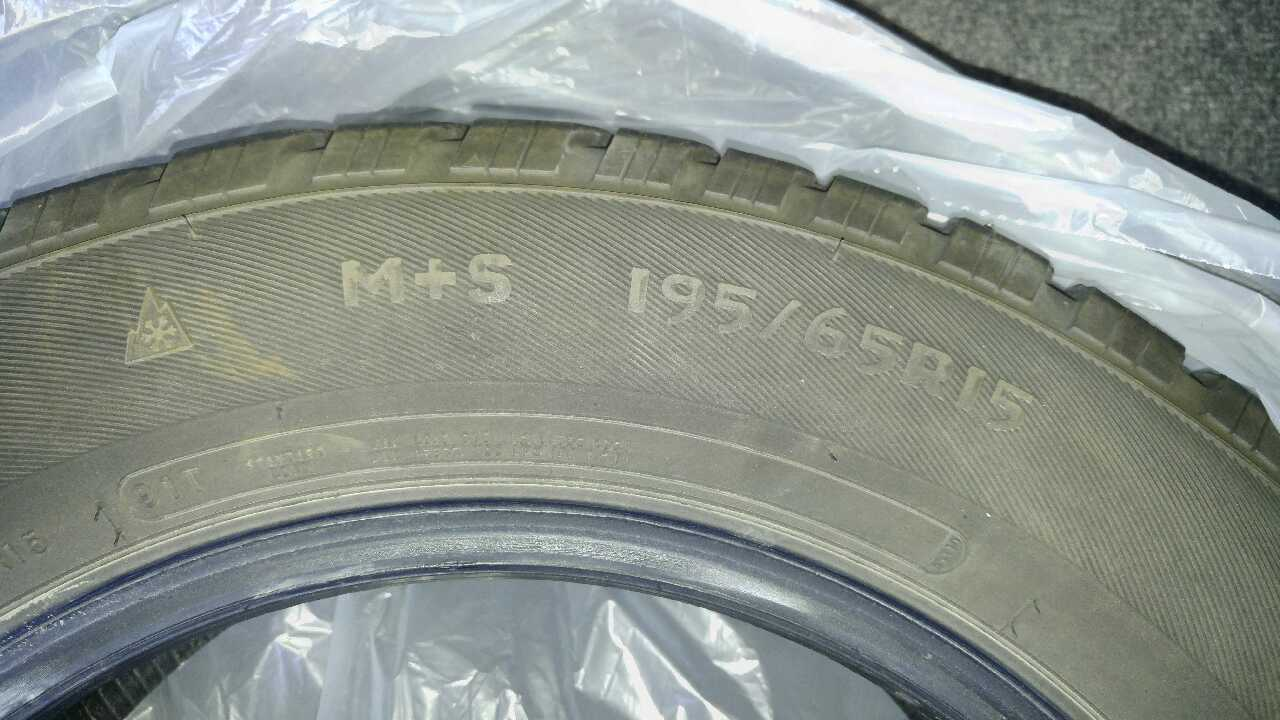 What Cars Use 195 65r15 Tires