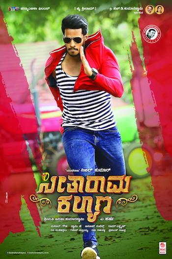 Seetharama Kalyana 2019 Hindi Dubbed Movie Download