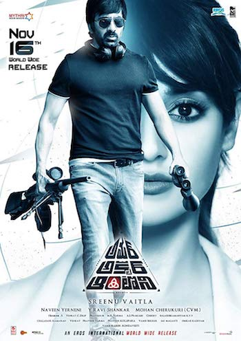 Amar Akbar Anthony 2018 UNCUT Dual Audio Hindi Movie Download