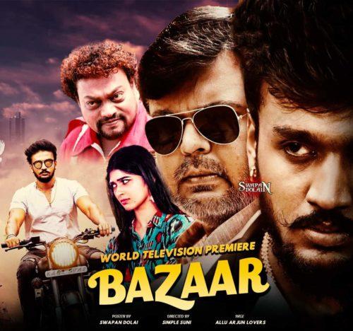 Bazaar 2019 Hindi Dubbed Movie Download