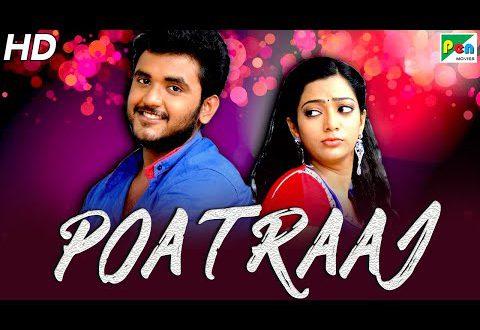 Poatraaj 2019 Hindi Dubbed Movie Download