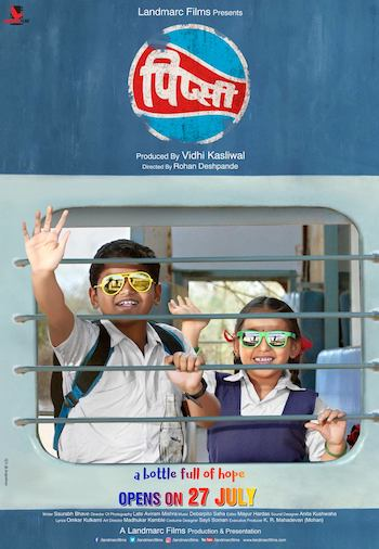 Pipsi A Bottle Full of Hope 2018 Marathi Movie Download