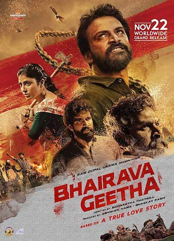 Bhairava Geetha 2018 UNCUT Dual Audio Hindi Movie Download