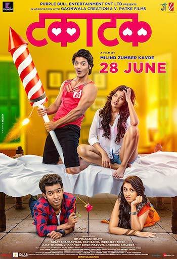 Takatak 2018 Marathi Movie Download