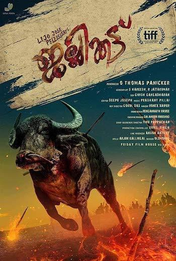 Jallikattu 2019 Malayalam Movie Download
