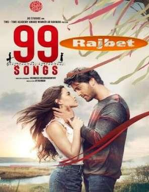 Download 99 Songs Full Movie 2021 720p, 480p FilmyZilla