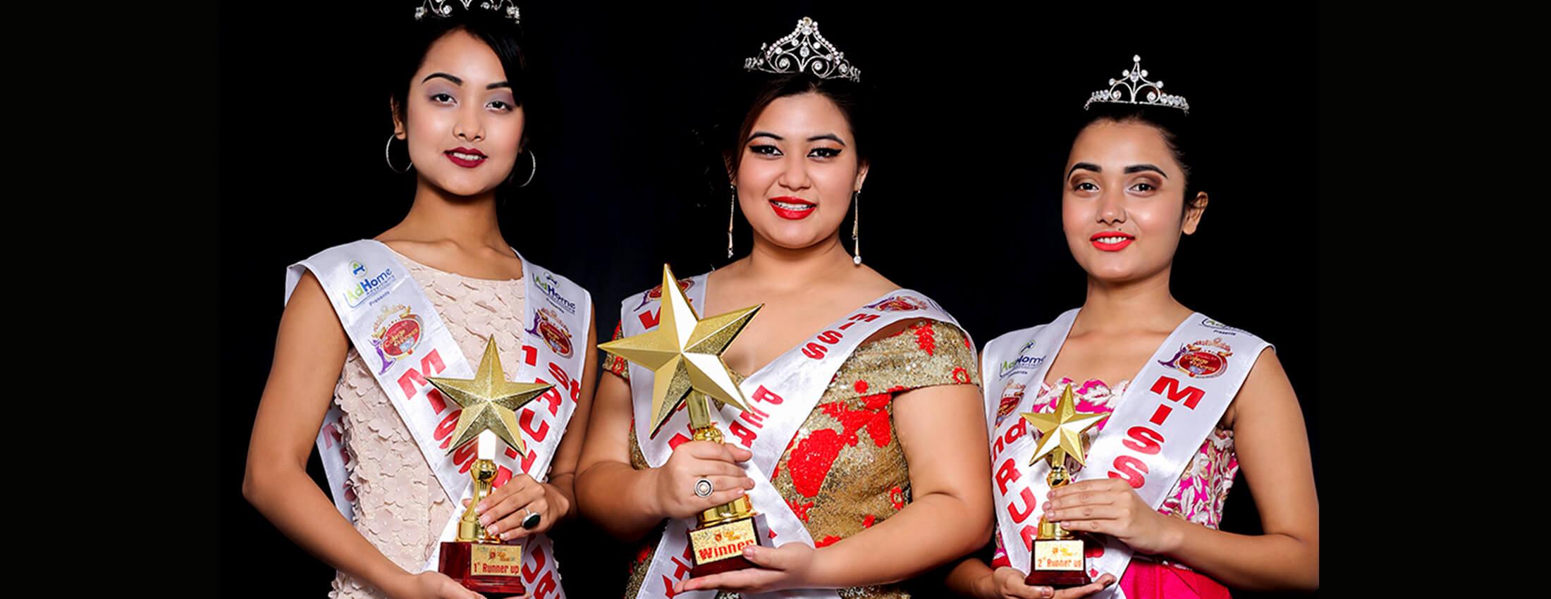 Purwanchal College Princess 2017 winners - Imgstock, Biratnagar
