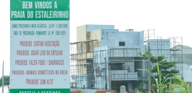 O imóvel do senador Alvaro Dias (PSDB-PR) na praia do Estaleiro, em Balenário Camboriú (SC)