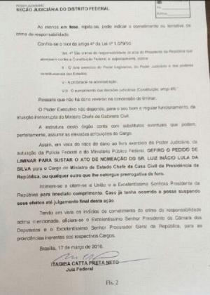 Despacho do juiz federal Itagiba Catta Preta Neto que concedeu liminar que suspende a nomeação de Luiz Inácio Lula da Silva como ministro-chefe da Casa Civil.