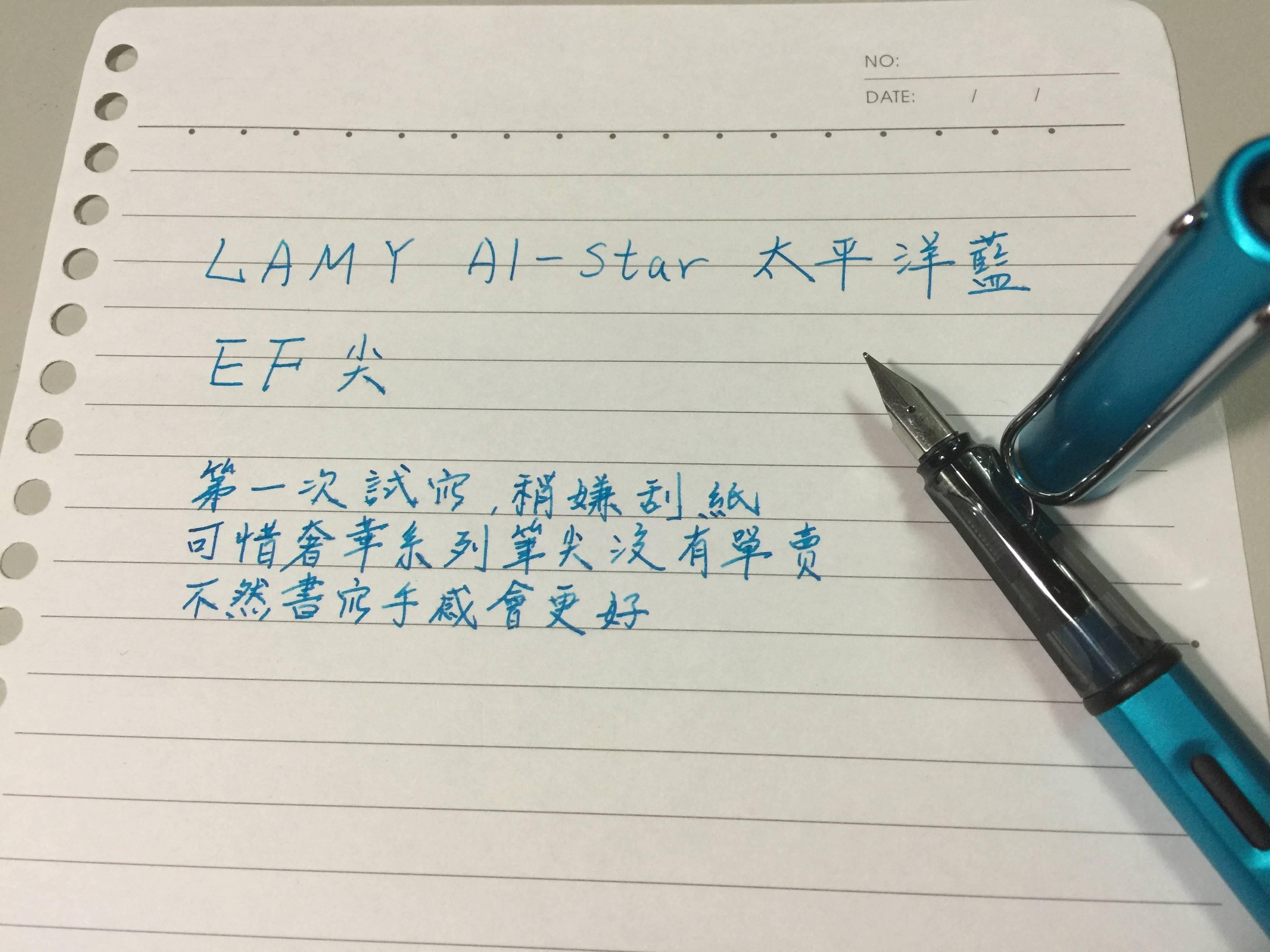 #鋼筆#開箱 LAMY AL-STAR 2017限定色 太平洋 - 手作板 | Dcard