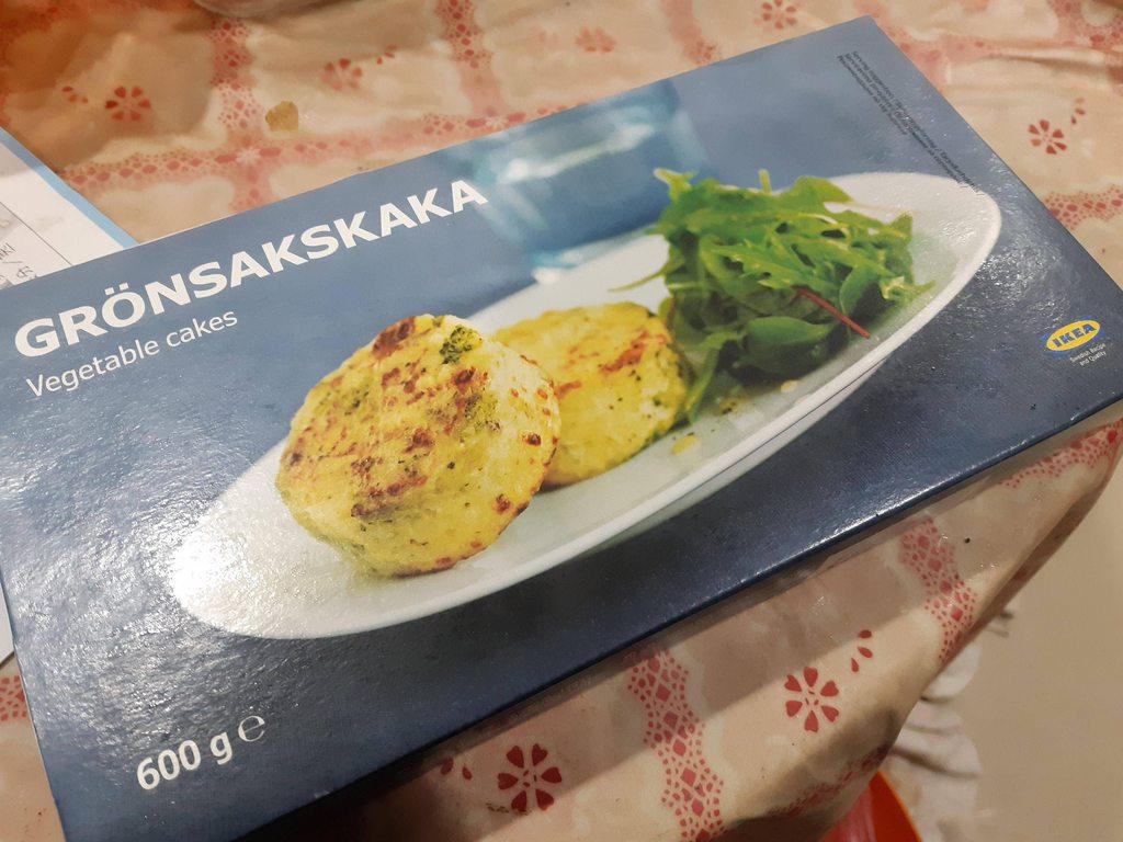 IKEA美食 蔬菜馬鈴薯餅 - 美食板 | Dcard