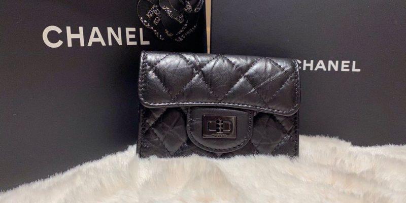精品開箱|Chanel 2.55 雙層零錢包!flap coin purse so black日本機場巧遇的夢幻組合