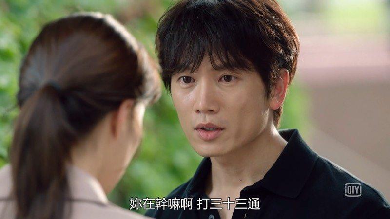#韓劇《天才醫生車耀漢》 - 戲劇綜藝板 | Dcard