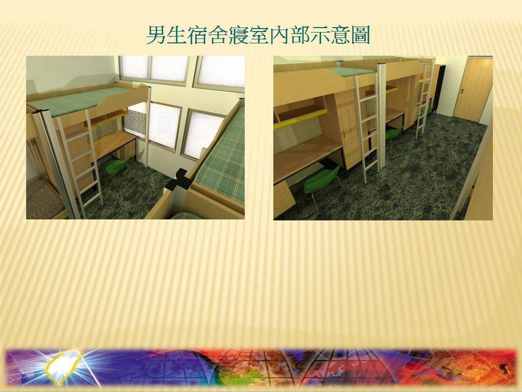 虎科宿舍 - 新生季板   Dcard