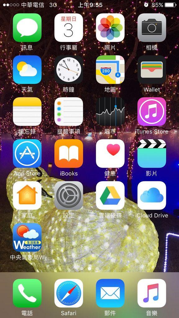 #問中華電信4G訊號最近好差! - 3C板 | Dcard