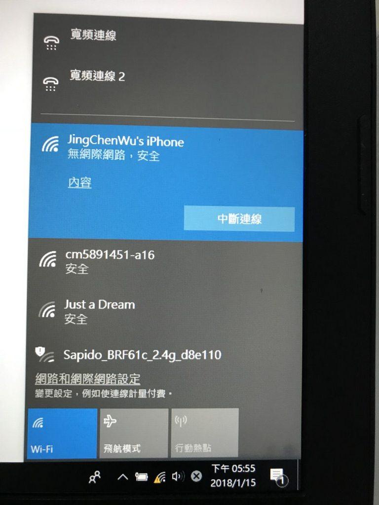 #筆電連wifi後無法上網? - 3C板 | Dcard