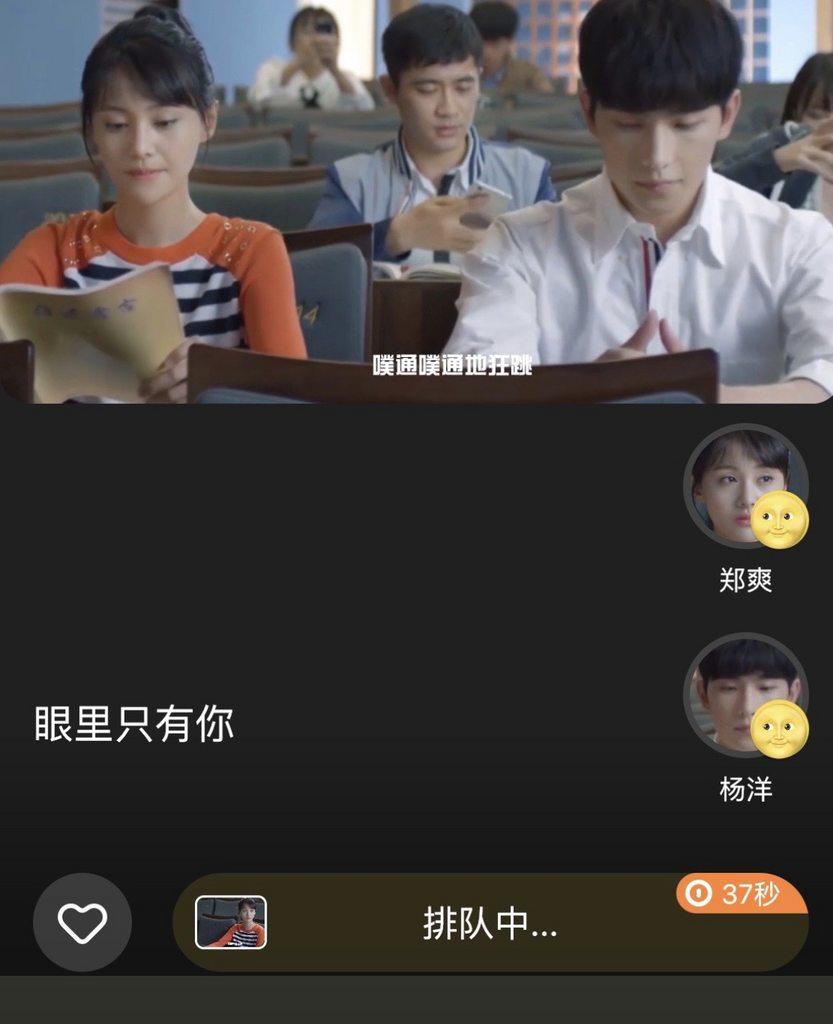 超好玩的影片換臉app! - 3C板 | Dcard