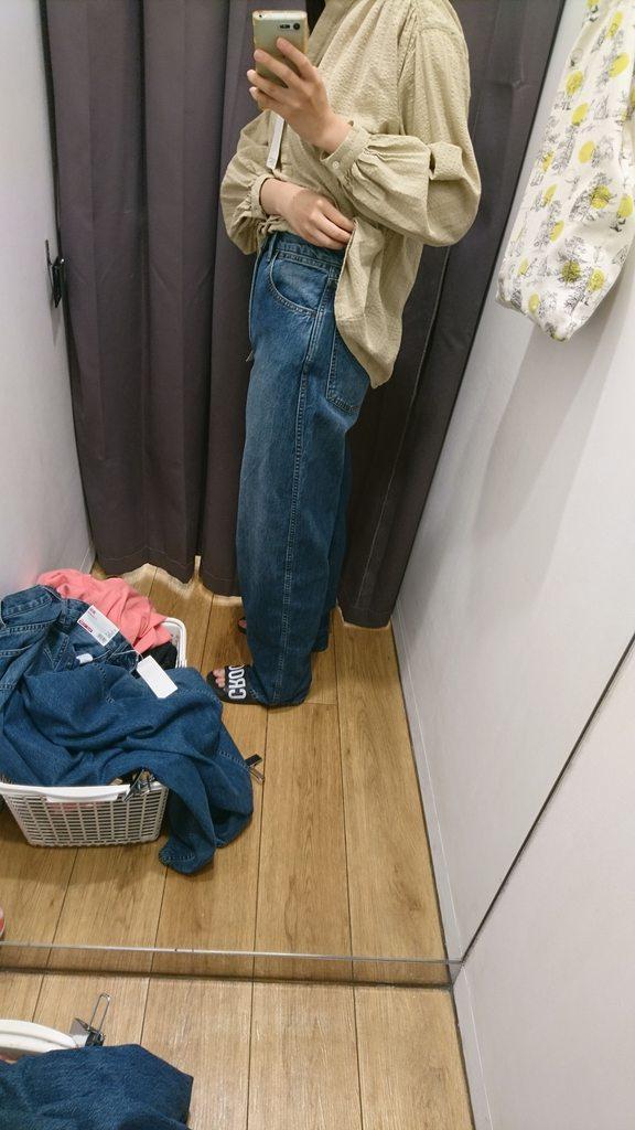 求助UQ 寬版牛仔褲(已解決) - 穿搭板 | Dcard
