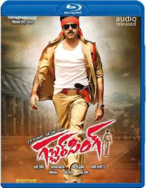 Gabbar Singh (2012) Dual Audio Hindi 720p BluRay x264 1.1GB Full Movie Download