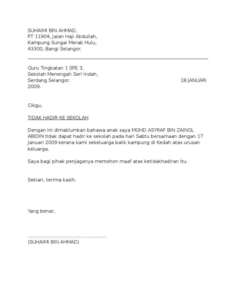 (3) format surat permohonan cuti sebagaimana tercantum dalam lampiran iv yang. Contoh Surat Mohon Cuti Untuk Anak