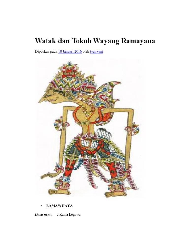 14/03/2019· 100 gambar wayang kulit arjuna lan gambare. Gambar Wayang Lan Jenenge Lan Watake