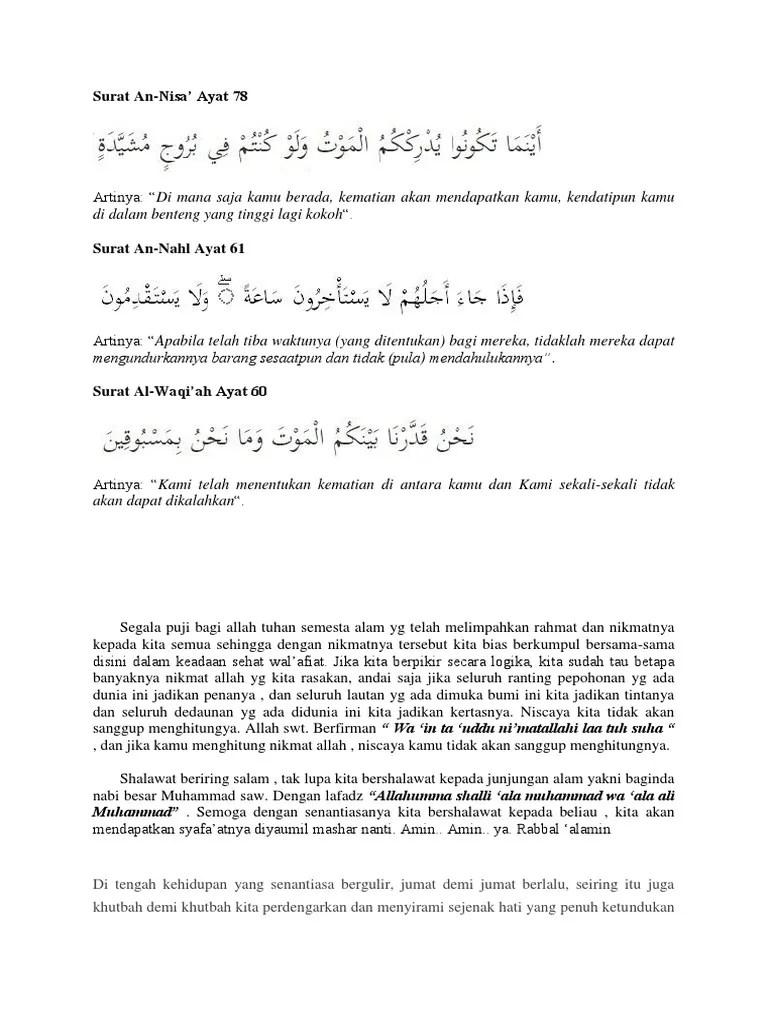 An-nahl Ayat 78 : an-nahl, Surat, An-Nisa, Dalam, Allah, Berfirman, ان, تكونوادرک, اؤ, ولو, كنت, برج, ميده, إن, تصيهم, Brainly