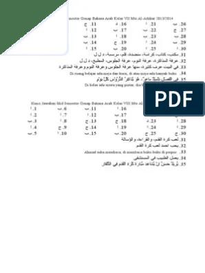 Materi bahasa arab kelas 8 bab 5. Kunci Jawaban Mid Semester Genap Bahasa Arab Kelas Vii Mts Al