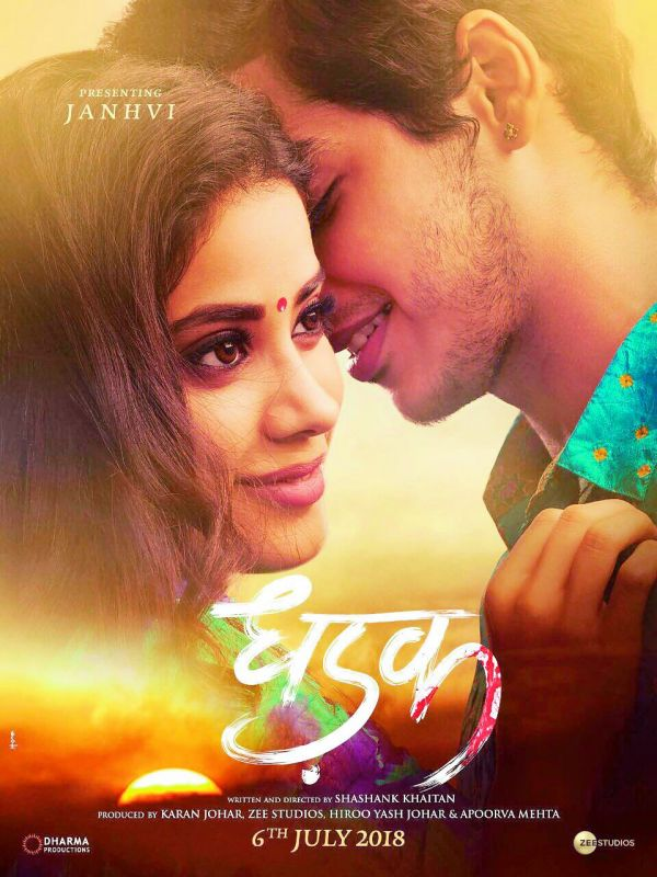Janhvi and Ishaan in a poster of Dhadak