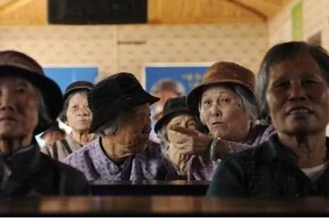 الناس في الصين