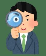 【1分でわかる】研鑽を積むの意味や使い方と例文!類語や敬語と同義語も|仕事の時のビジネスマナー
