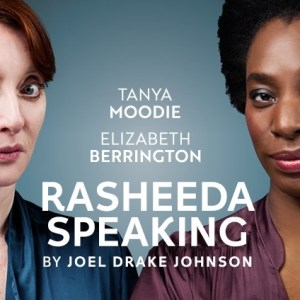 what's on Rasheeda_Speaking | www.imjussayin.com