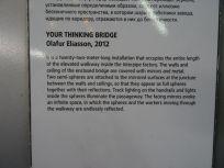 A board explaining the next artwork.