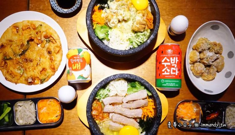 中山韓式料理 四米大石鍋拌飯專賣   大份量韓式拌飯+多種韓式料理,在台灣也能吃的好地道!