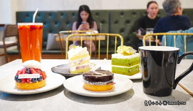 東門下午茶 松薇PINE&ROSE | 東門純正日本道地甜點,永康街商圈巷弄質感甜點店,貴婦下午茶首選!