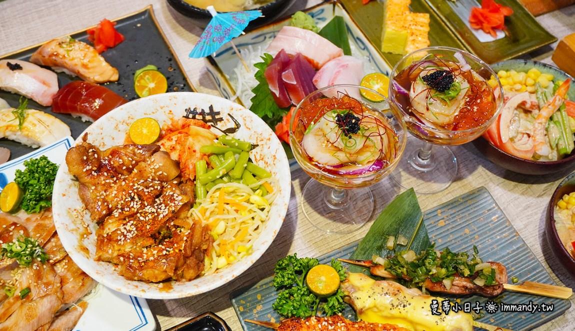 永和日本料理「千壽司」永安市場站三分鐘!平價高CP日式料理,推薦雙人套餐生魚片、握壽司吃飽飽!