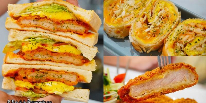 蘆洲早午餐 丄青初食   三民高中站美食,IG超人氣打卡早午餐,必點丄青豬寶盒/ 脆皮蛋餅/ 山形鮮奶吐司三明治