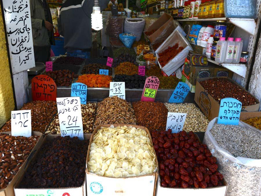 Israel Kurzreise - Markt Shuk Levinsky